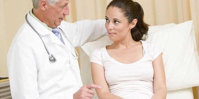 Уреаплазма при беременности: последствия для ребенка, симптомы, лечение и отзывы
