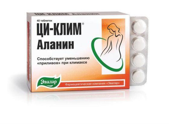 Овариамин инструкция по применению при планировании беременности