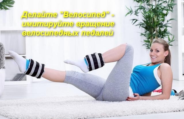 Лечебная гимнастика при варикозе для беременных