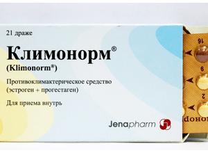Фемостон при планировании беременности: инструкция по применению