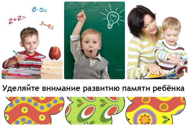 Развитие тактильной памяти у ребенка
