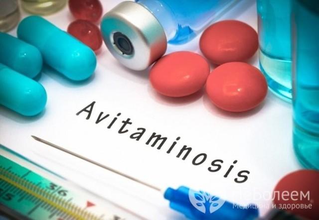 Симптомы и причины гиповитаминоза