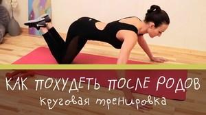 Когда можно качать пресс после родов: через сколько недель делать упражнения?