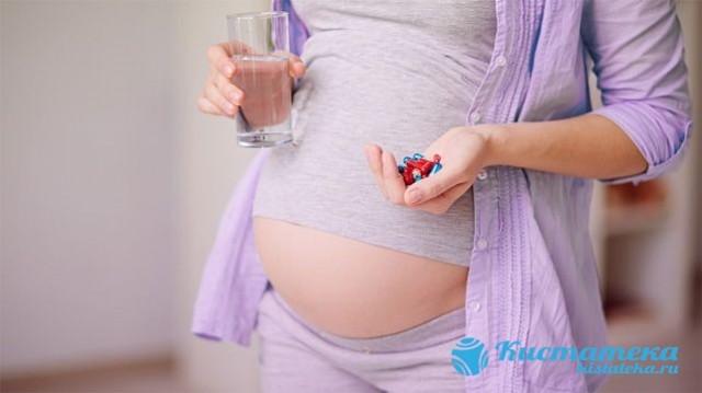Гестоз при беременности: классификация, симптомы, чем опасен и как избежать