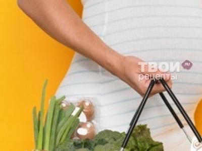 10 продуктов для питания будущей мамы