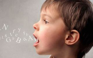 Дизартрия у детей: виды, причины, симптомы, лечение