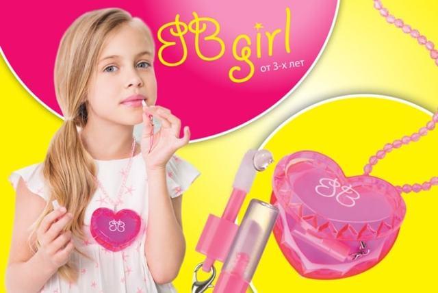 Как выбрать косметику для детей
