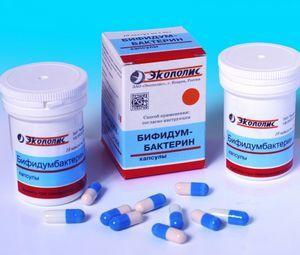Пробиотики для детей: отзывы и список лучших препаратов