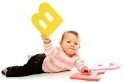 Развитие речи у ребенка до года