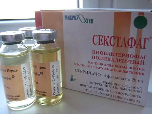 Лечение дисбактериоза пробиотиками, пребиотиками и бактериофагами