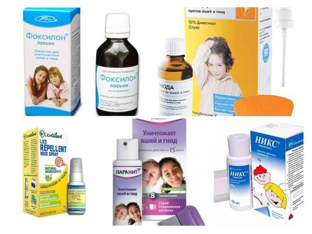 Как лечить педикулез, избавиться от вшей у детей шампунем?