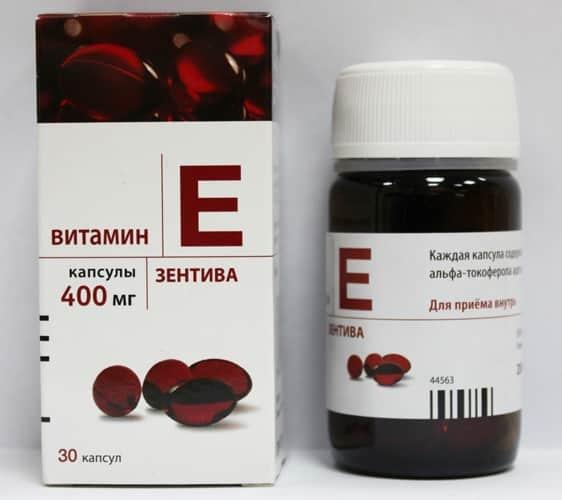 Витамин Е при беременности: зачем, как и сколько принимать