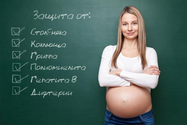 Прививки беременным: можно ли делать и какие из них безопасны