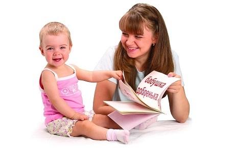 Методика Глена Домана – основы раннего развития детей