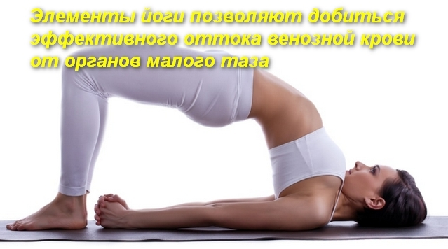 Упражнения при лечении геморроя