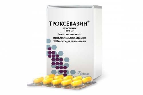 Эффективное средство Диосмин при геморрое в острой форме