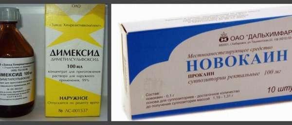 Совместимость Димексида и Гидрокортизона и Новокаина