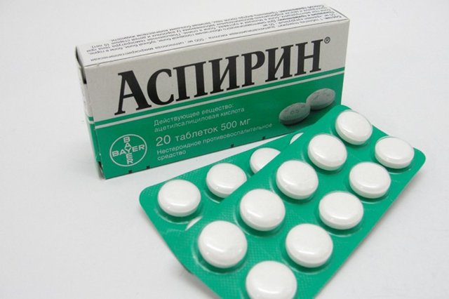 Лекарство для разжижения крови – аспирин