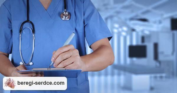 Перикардит: симптомы и лечение у взрослых