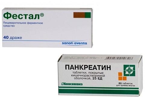 Фестал и Панкреатин: что лучше?