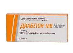 Классификация и применение сахароснижающих лекарств