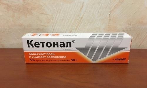 Как применять свечи Кетонал при геморрое?