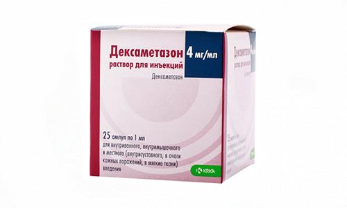 Отличия между препаратами Преднизон и Преднизолон