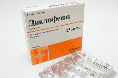 Обезболивающие препараты при геморрое