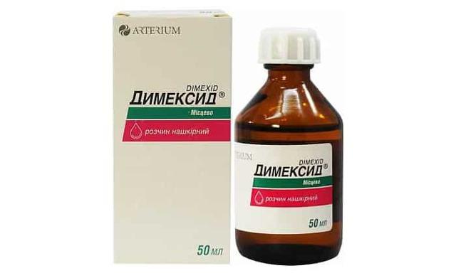 Можно ли принимать вместе Димексид и Новокаин?