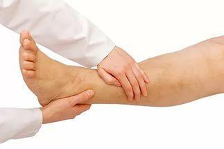 Симптомы, лечение и профилактика облитерирующего эндартериита