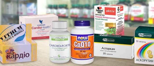 Какие витамины нужны для здоровья сердца?