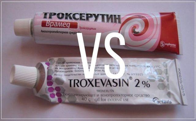 Сравнение Троксевазина и Троксерутина