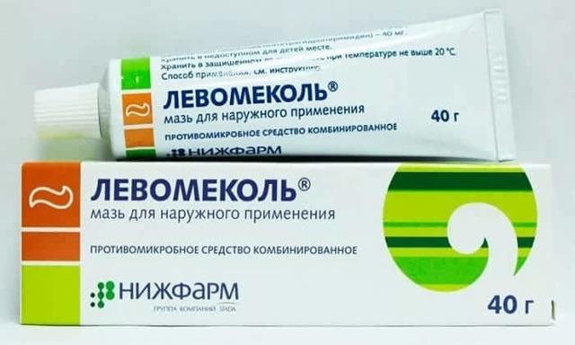 Лучшее лекарство от геморроя для мужчин