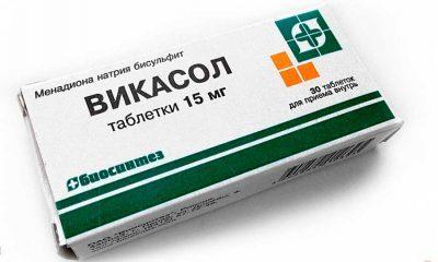 Эффективные таблетки от геморроя